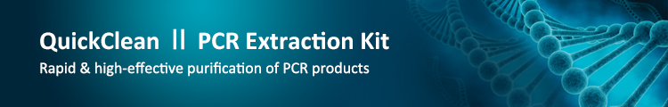 PCR extraction kits